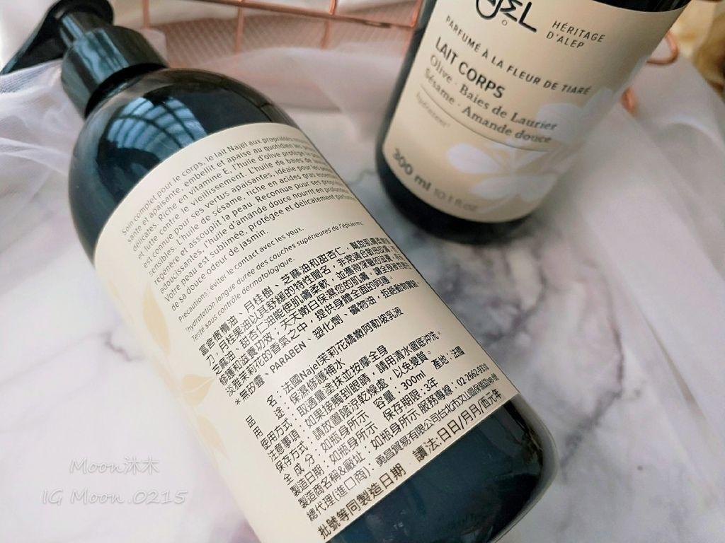 1838歐洲保養網 法國Naked枙子花阿勒坡乳液 敘利亞月桂油阿勒坡手工古皂推薦2020 手工香皂__26.jpg