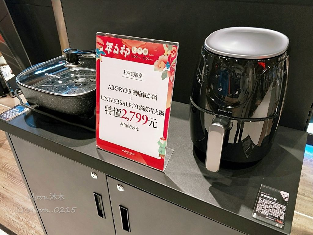 未來實驗室評價 開箱 品質推薦 電腦椅 平價氣炸鍋 開箱空氣清淨機_200303_0002.jpg