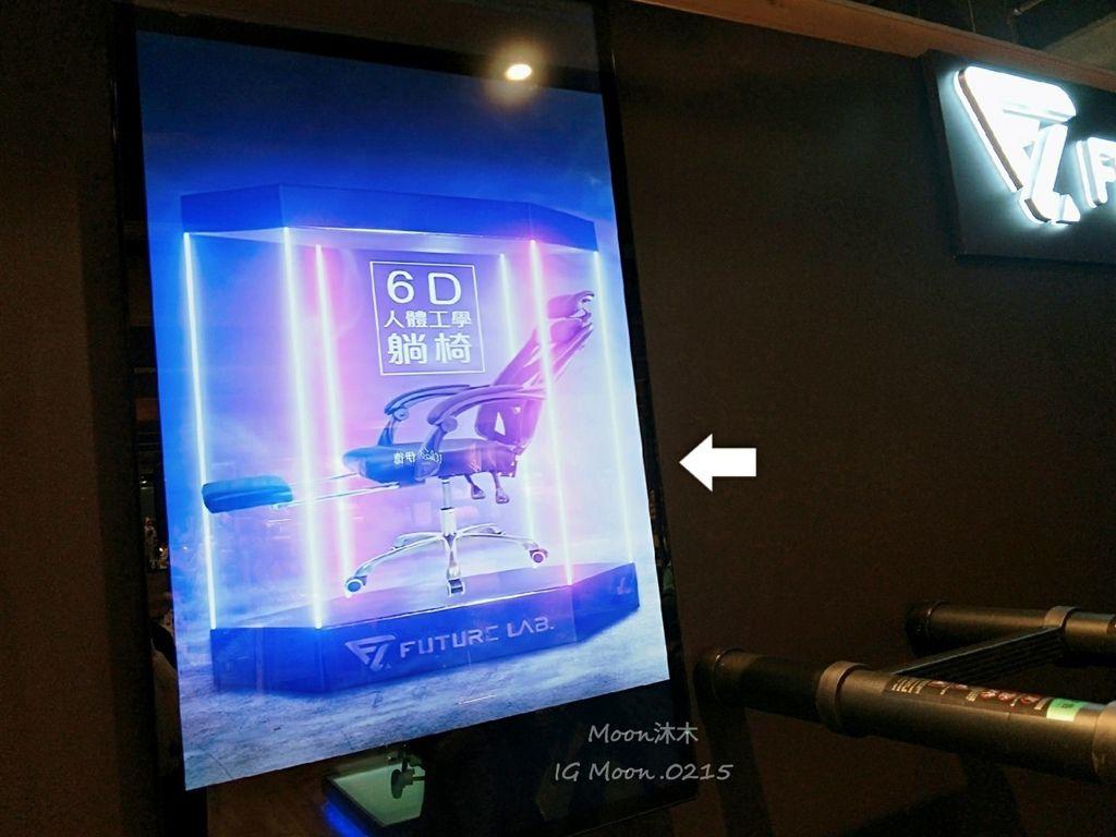 未來實驗室評價 開箱 品質推薦 電腦椅 平價氣炸鍋 開箱空氣清淨機_200303_0032.jpg