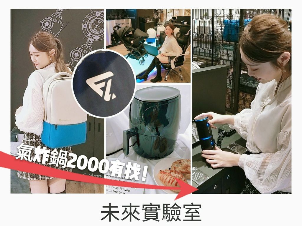 未來實驗室評價 開箱 品質推薦 電腦椅 平價氣炸鍋 開箱空氣清淨機_200303_0050.jpg