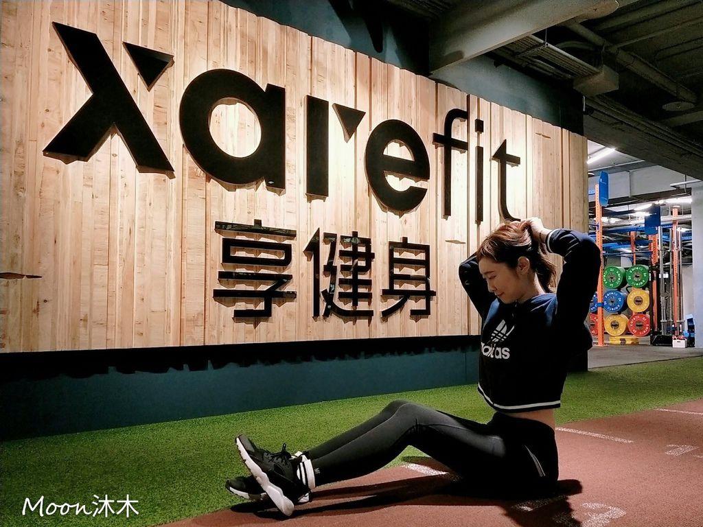 xarefit 享健身分店 評價  24小時健台北便宜健身房推薦 平價健身房 不綁約 一個月600_200318_00_30.jpg