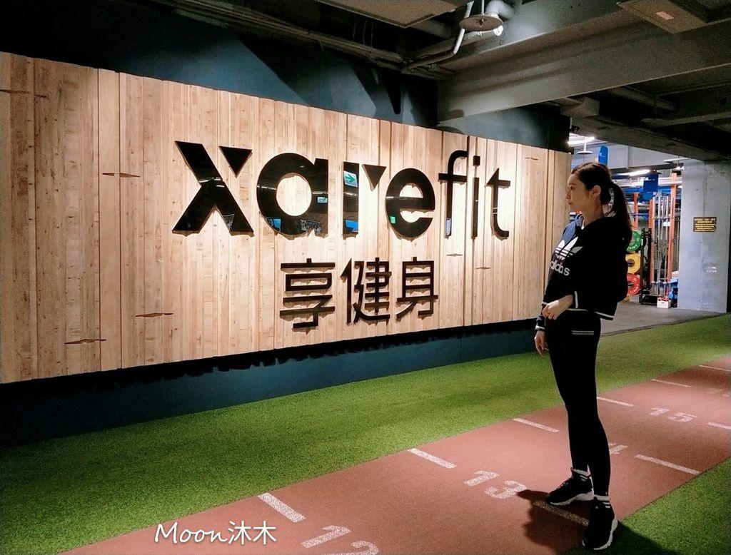 xarefit 享健身分店 評價  24小時健台北便宜健身房推薦 平價健身房 不綁約 一個月600_200318_00_32.jpg
