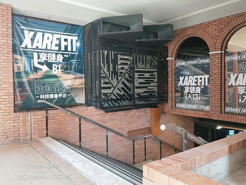 xarefit 享健身分店 評價  24小時健台北便宜健身房推薦 平價健身房 不綁約 一個月600_200318_00_53.jpg
