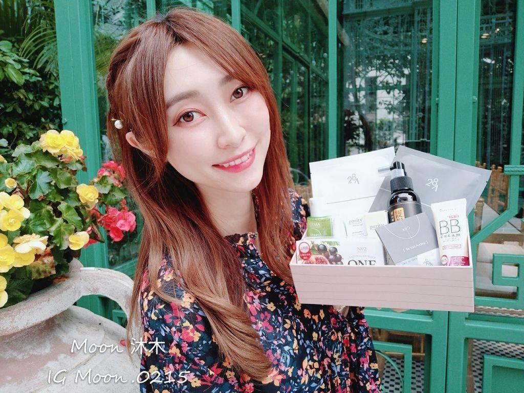 三月四月美妝盒2020 Butybox 開箱分享_200331_0024.jpg