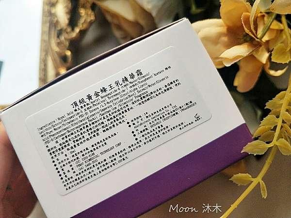 醫美後保養品推薦 Adele 雅岱 保養品 評價推薦 頂級黃金蜂王乳精華霜_200422_0012.jpg