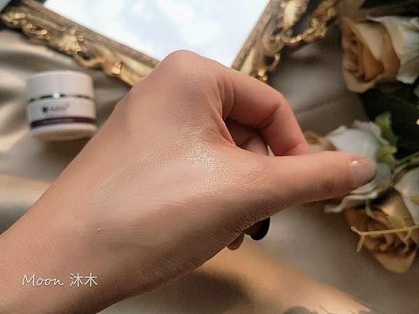 醫美後保養品推薦 Adele 雅岱 保養品 評價推薦 頂級黃金蜂王乳精華霜_200422_0024.jpg