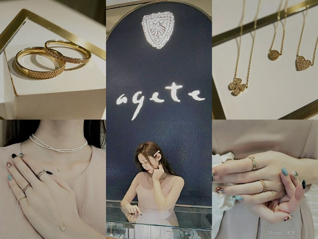 agete 密釘鑲 密鑲 系列 飾品推薦 情人節禮物食飾品_200529_0036.jpg