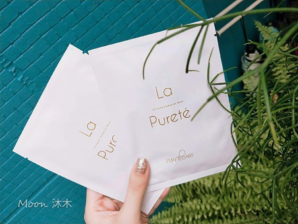 面膜推薦2020 夏季曬傷面膜推薦 La Purete 水導膜 開箱評價 金盞花保養 喬蒂 天絲面膜_200615_0_60.jpg