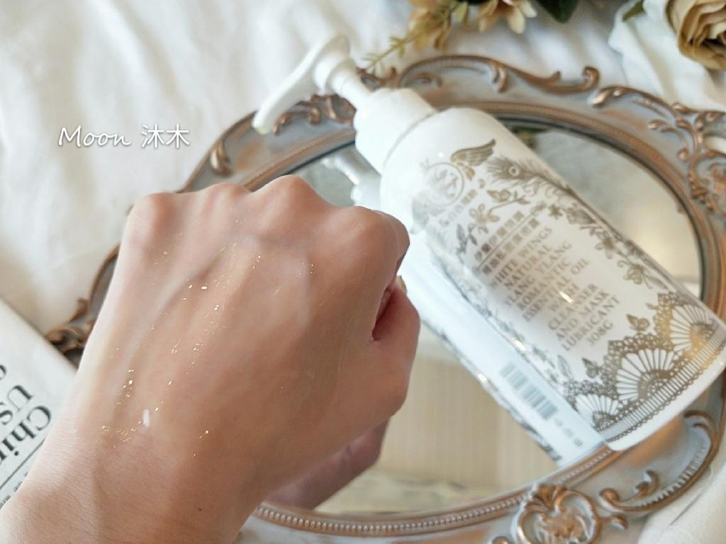 白色翅膀私密保養 曾菀婷 潔密露 私密處香水 私密處沐浴推薦 感染 分泌物過多 癢 亮白私_3.jpg