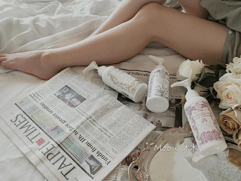 白色翅膀私密保養 曾菀婷 潔密露 私密處香水 私密處沐浴推薦 感染 分泌物過多 癢 亮白私_40.jpg