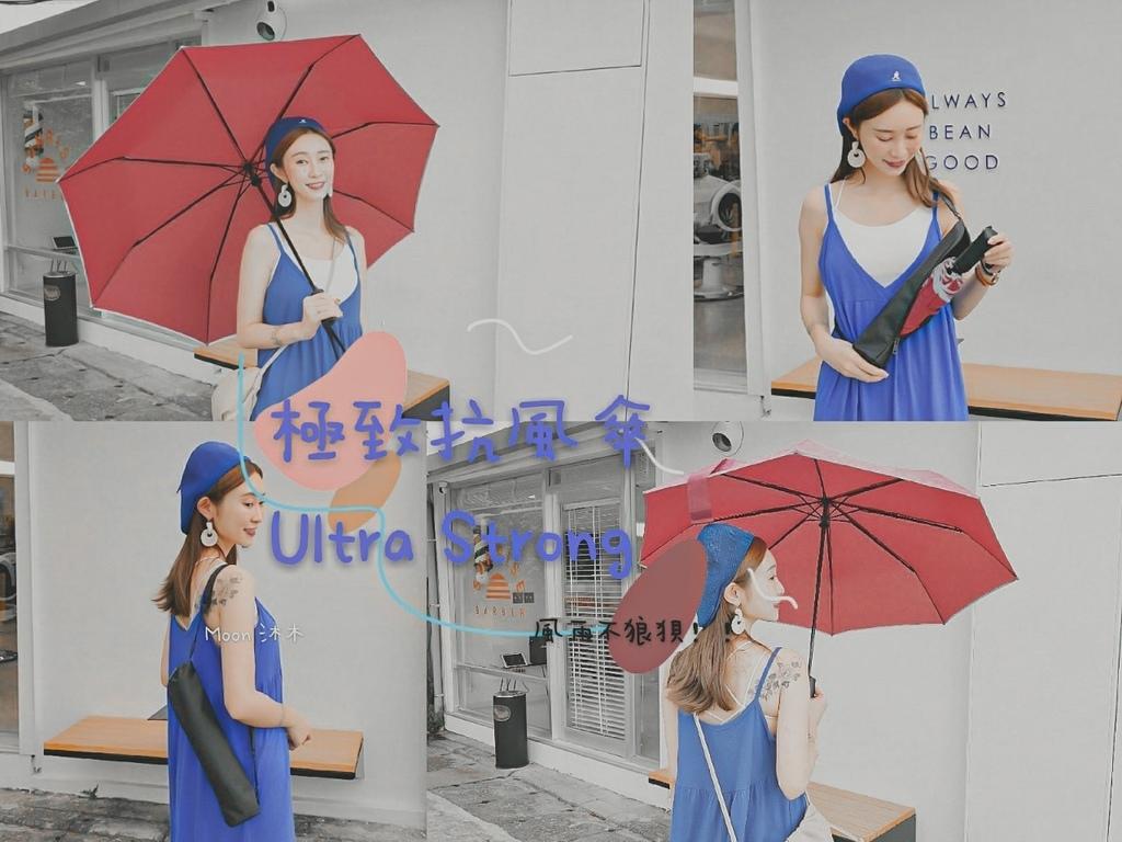 極致抗風傘 Ultra Strong 120大傘面 16骨節 防風傘推薦 自動雨傘推薦 女人我最大_200809_32.jpg