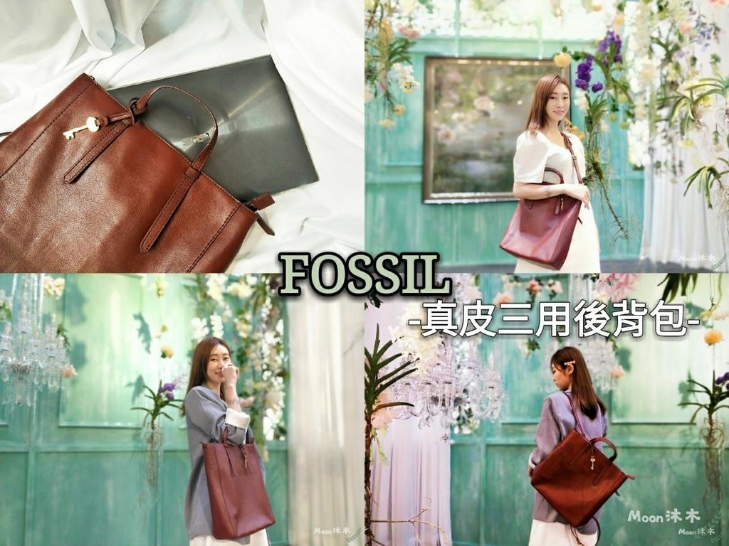FOSSIL CAMILLA 真皮三用後背包 13吋筆電大小包包 酒紅 精品包包推薦_200816.jpg
