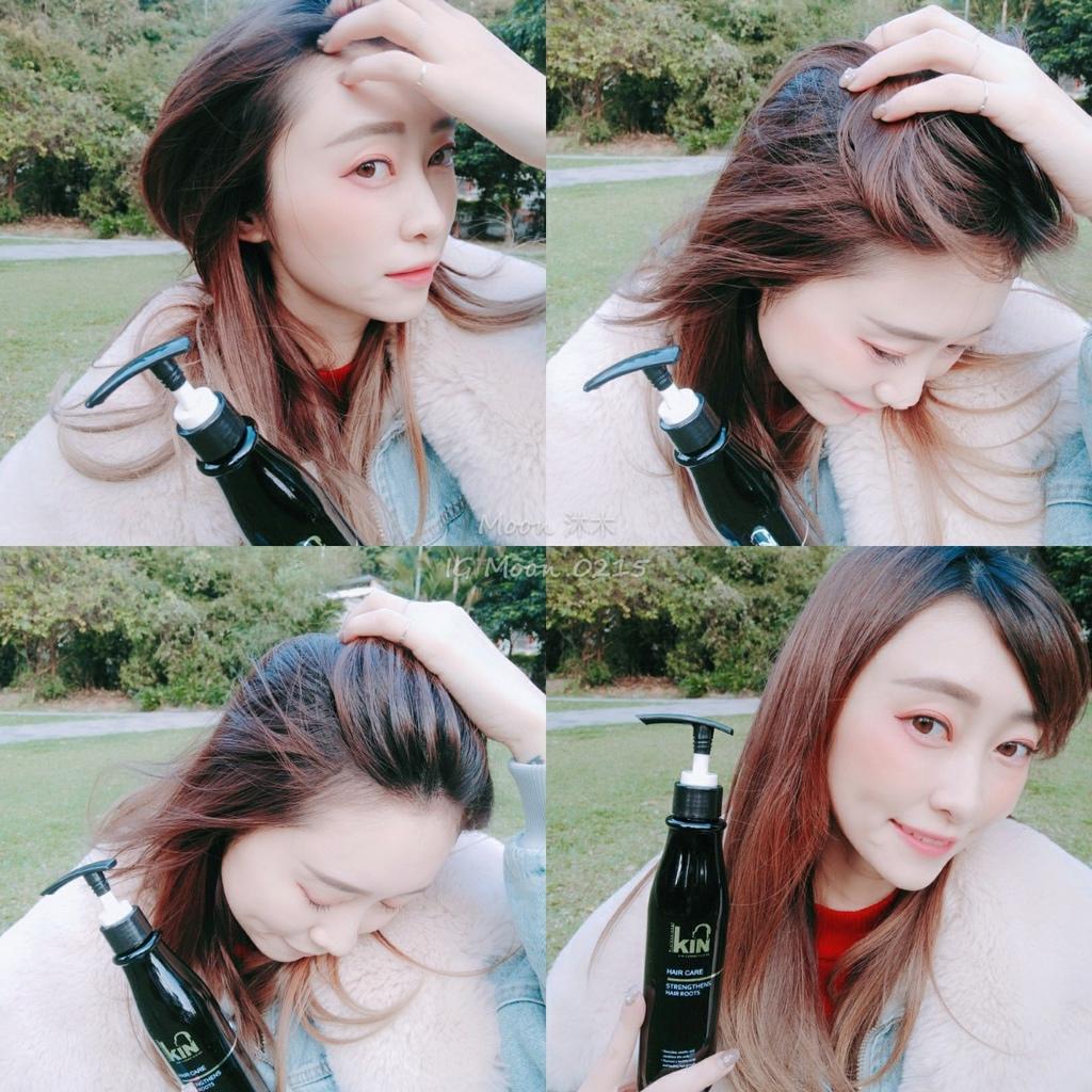 KIN洗髮_200131_0013.jpg