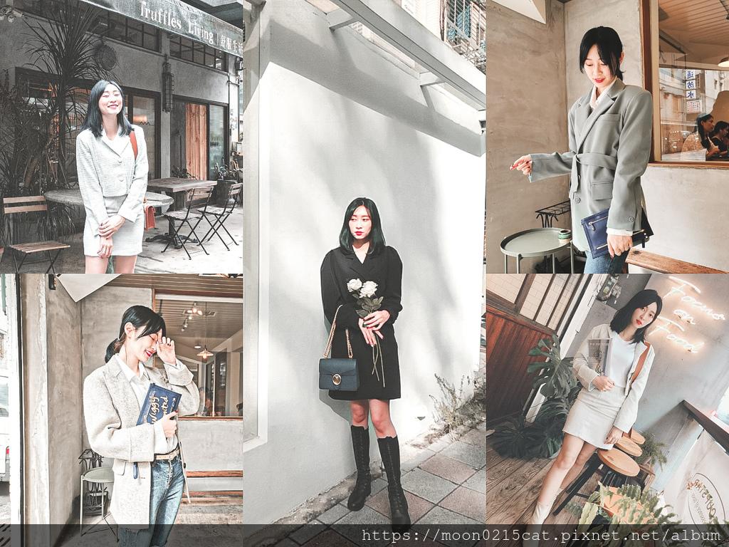 韓國服飾 MOCOBLING香奈兒毛呢封套裝外套裙子外套 2021穿搭april_2020-11-07-18-26-53-876