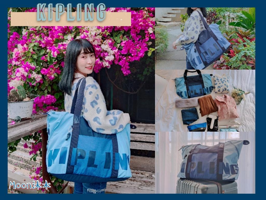 KIPLING包包評價 天空藍手提側背包-ART M 旅行包包 媽媽包 大容量包_201220_0.jpg