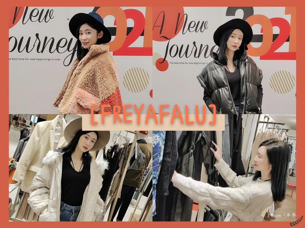 FREYAFALU 服飾品牌 信義A13_201231_0.jpg