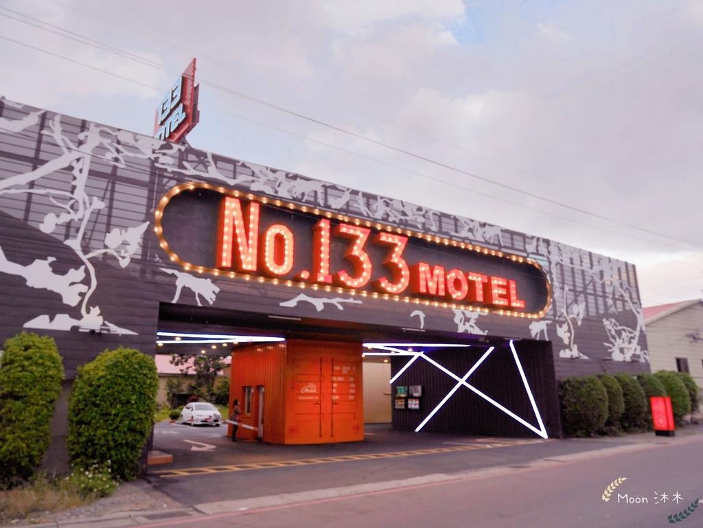 133精品汽車旅館 台北新莊住宿推薦 便宜Motel 有ktv可多人Motel_210104_1.jpg