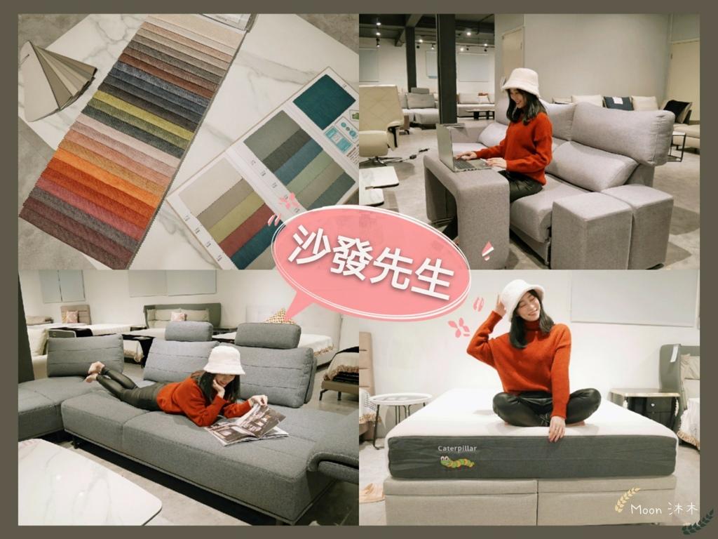 沙發先生評價 台北家具 傢俱 推薦_210123_4.jpg