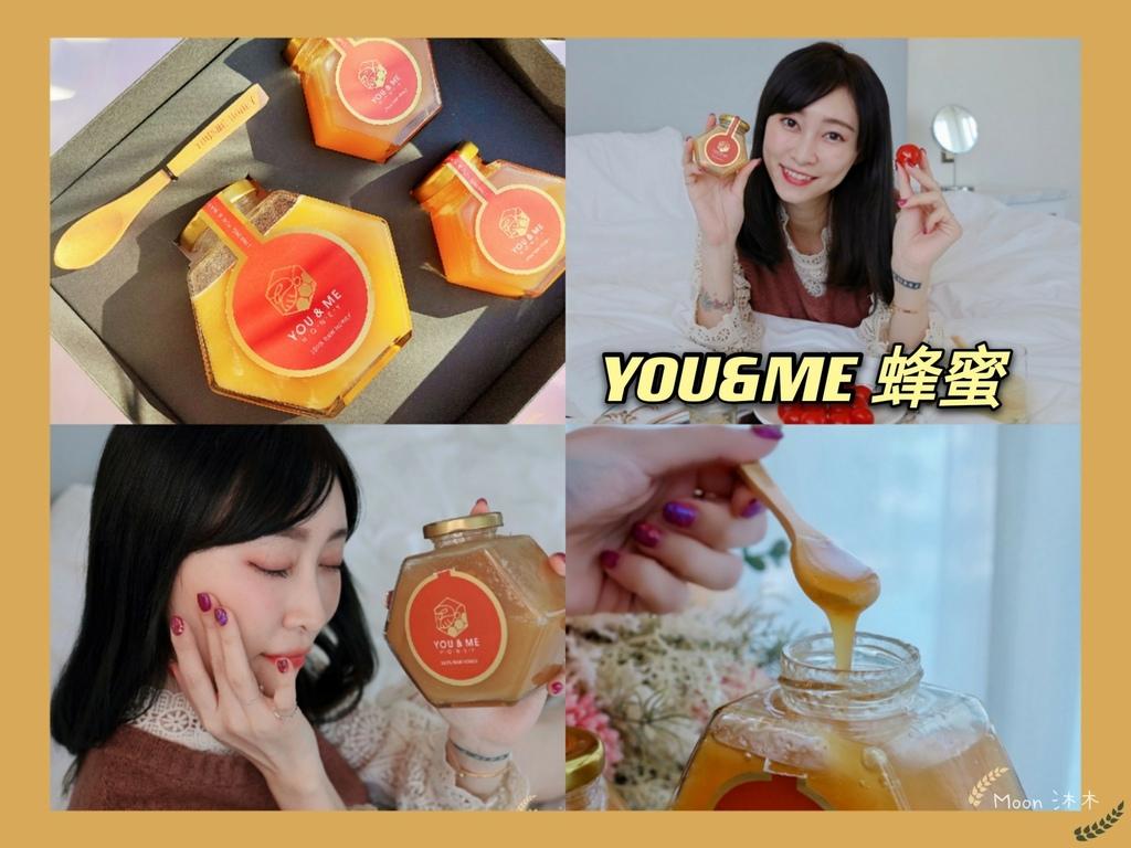 天然純蜂蜜 推薦2021 You_Me Honey優蜜 台灣純蜂蜜 Crema 活性酵素的蜂蜜水好處_210201_0.jpg