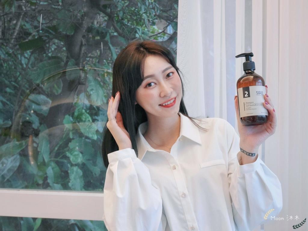 油頭洗髮精 推薦品牌 SIRO洗髮精評價  1號健髮洗髮露 1號修護護髮素 2號控油洗髮露_210213_12.jpg