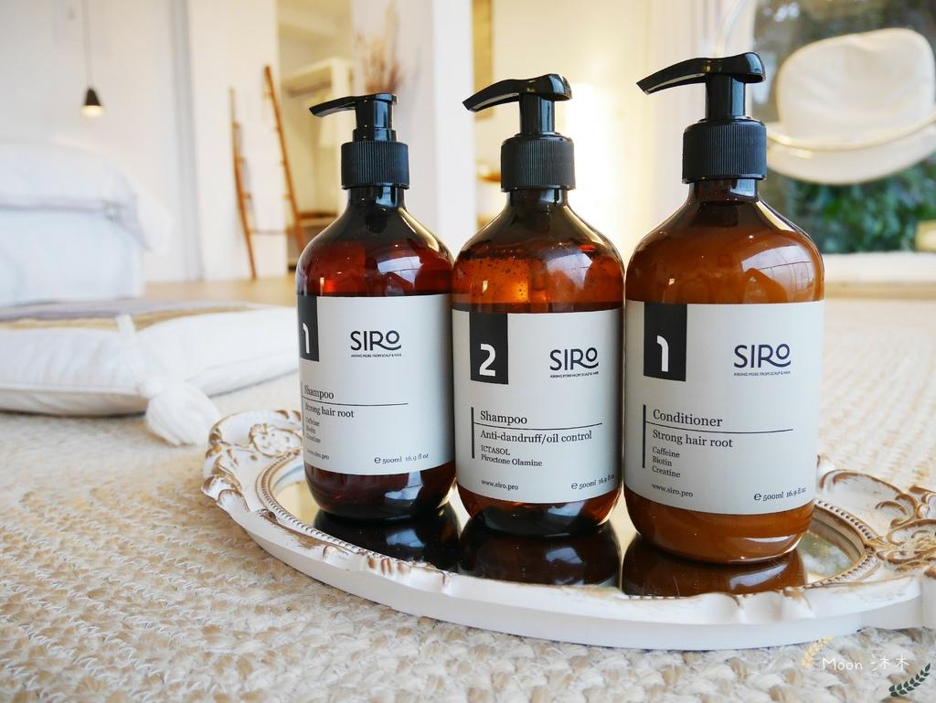 油頭洗髮精 推薦品牌 SIRO洗髮精評價  1號健髮洗髮露 1號修護護髮素 2號控油洗髮露_210213_17.jpg