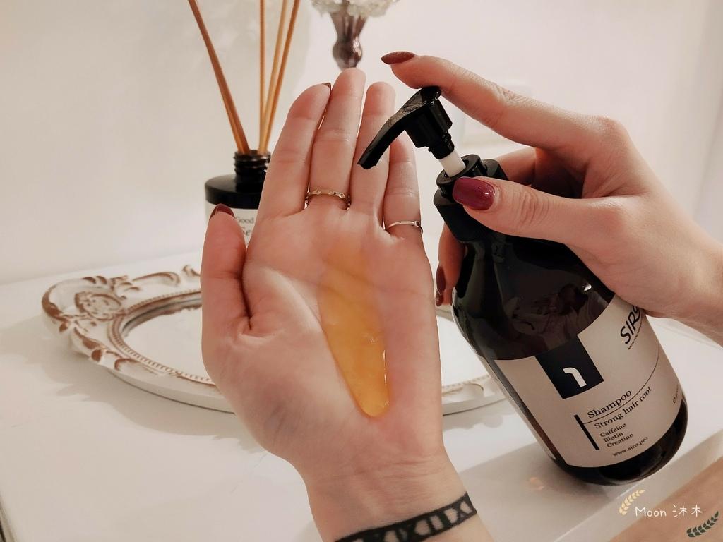 油頭洗髮精 推薦品牌 SIRO洗髮精評價  1號健髮洗髮露 1號修護護髮素 2號控油洗髮露_210213_22.jpg