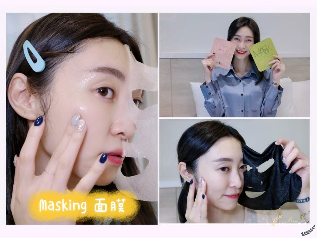 Home shopping 豐選品 Masking 淨顏美膚面膜 Masking 強韌修護面膜杏仁酸_210305_2_0.jpg