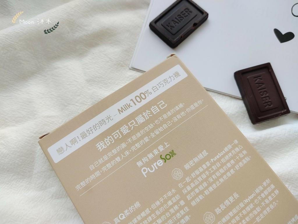 巧克力戀人襪子 PureSox 恋人よ巧克力 巧克力襪 襪子 船型襪 中筒襪 情人節禮物2021_210323_1_1.jpg