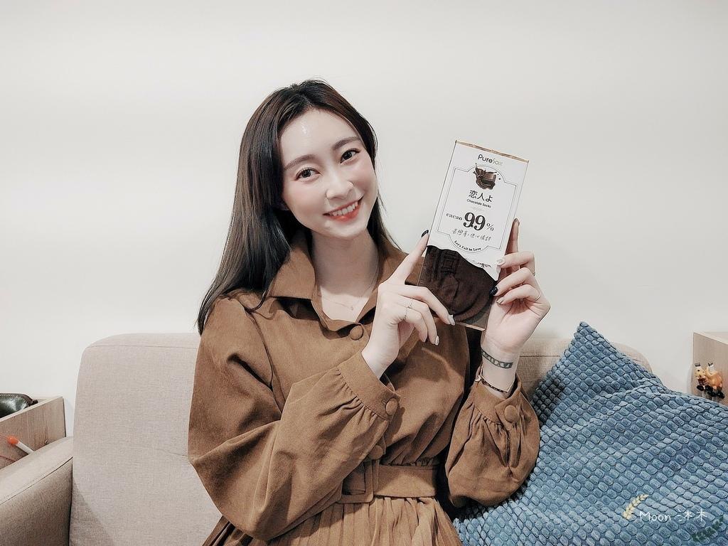 巧克力戀人襪子 PureSox 恋人よ巧克力 巧克力襪 襪子 船型襪 中筒襪 情人節禮物2021_210323_2_1.jpg