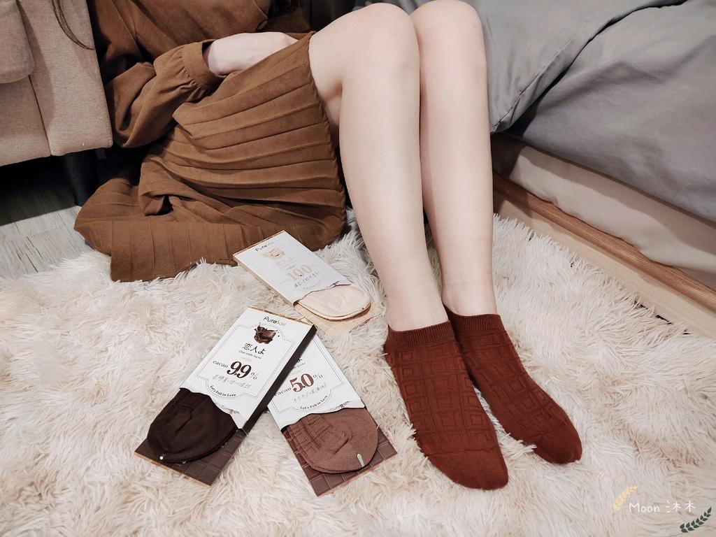 巧克力戀人襪子 PureSox 恋人よ巧克力 巧克力襪 襪子 船型襪 中筒襪 情人節禮物2021_210323_2_6.jpg