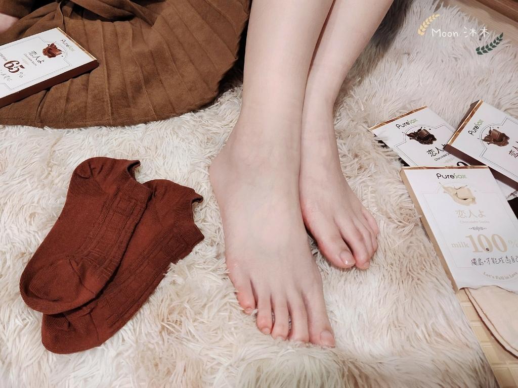巧克力戀人襪子 PureSox 恋人よ巧克力 巧克力襪 襪子 船型襪 中筒襪 情人節禮物2021_210323_2_5.jpg
