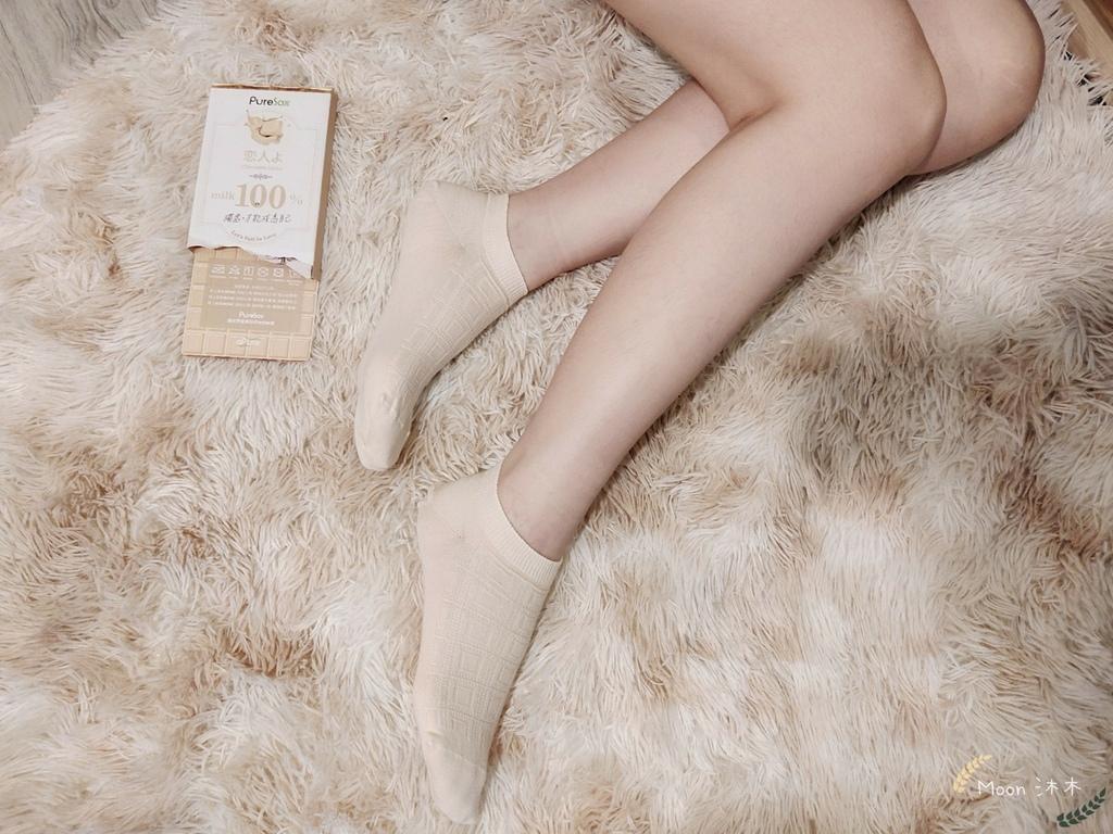 巧克力戀人襪子 PureSox 恋人よ巧克力 巧克力襪 襪子 船型襪 中筒襪 情人節禮物2021_210323_3_6.jpg