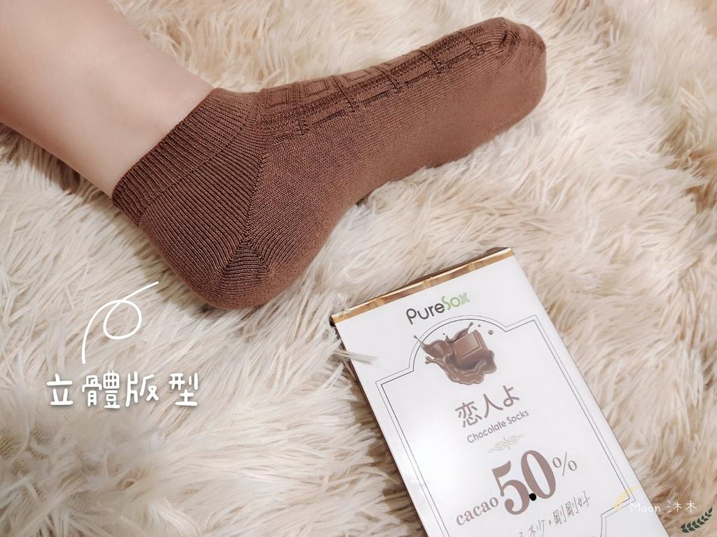 巧克力戀人襪子 PureSox 恋人よ巧克力 巧克力襪 襪子 船型襪 中筒襪 情人節禮物2021_210323_3_8.jpg