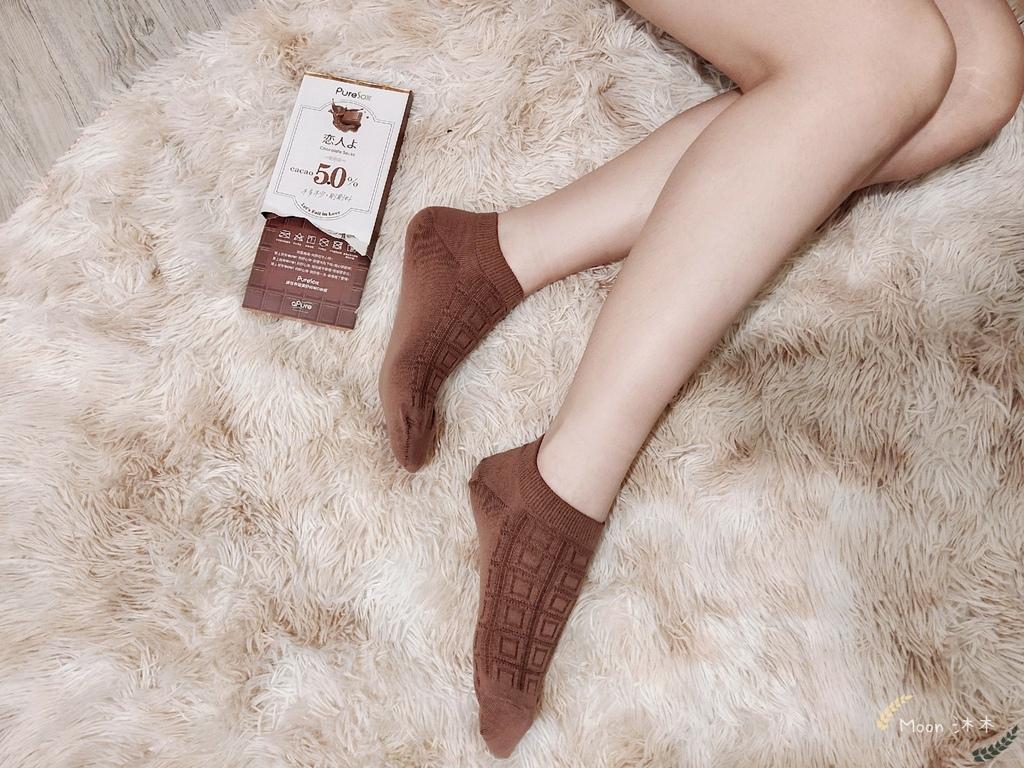 巧克力戀人襪子 PureSox 恋人よ巧克力 巧克力襪 襪子 船型襪 中筒襪 情人節禮物2021_210323_3_7.jpg