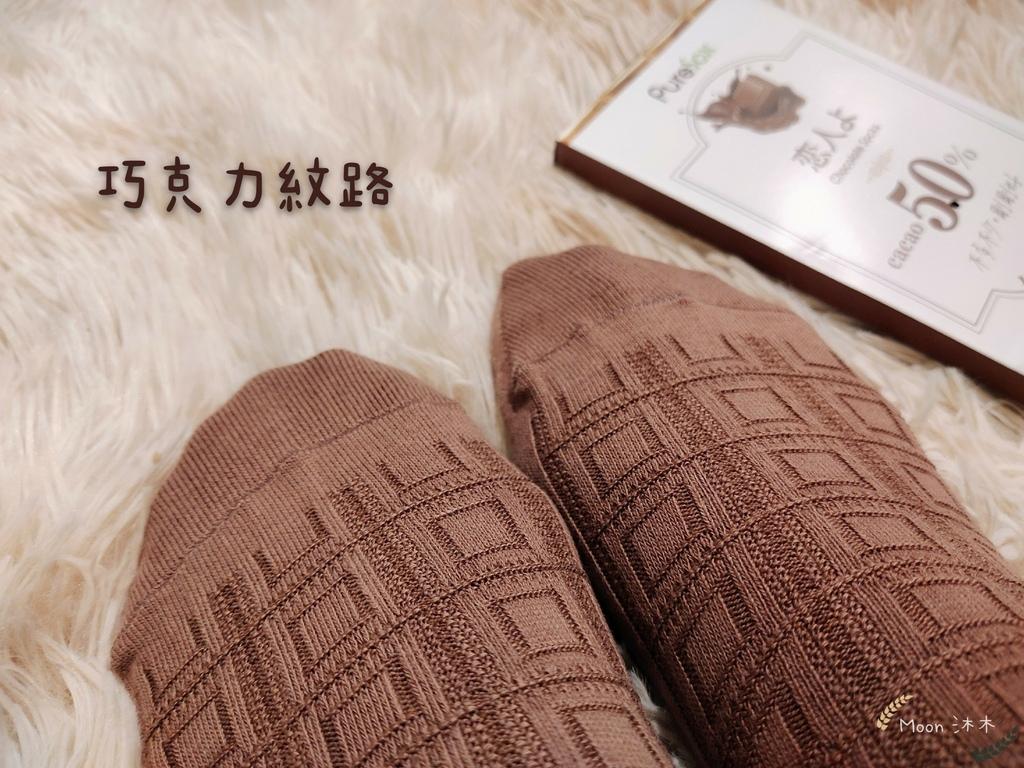 巧克力戀人襪子 PureSox 恋人よ巧克力 巧克力襪 襪子 船型襪 中筒襪 情人節禮物2021_210323_3_9.jpg