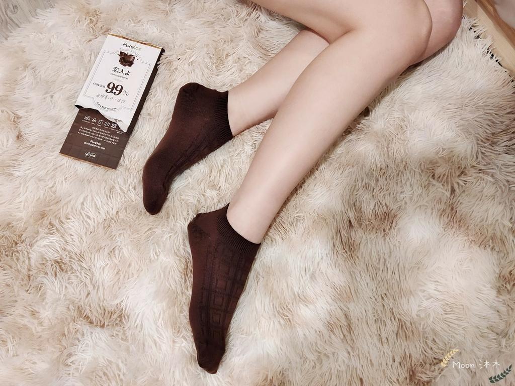巧克力戀人襪子 PureSox 恋人よ巧克力 巧克力襪 襪子 船型襪 中筒襪 情人節禮物2021_210323_3_5.jpg