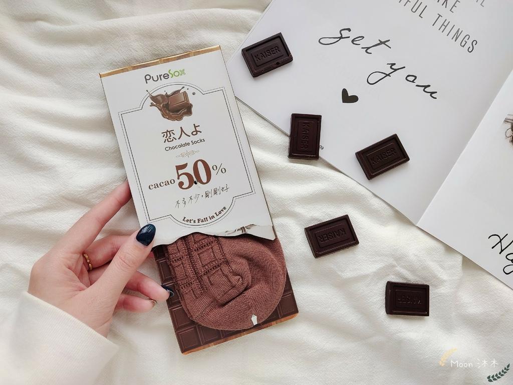 巧克力戀人襪子 PureSox 恋人よ巧克力 巧克力襪 襪子 船型襪 中筒襪 情人節禮物2021_210323_7.jpg