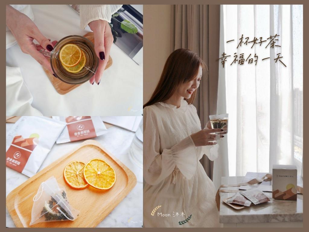 果茶_210527_0.jpg
