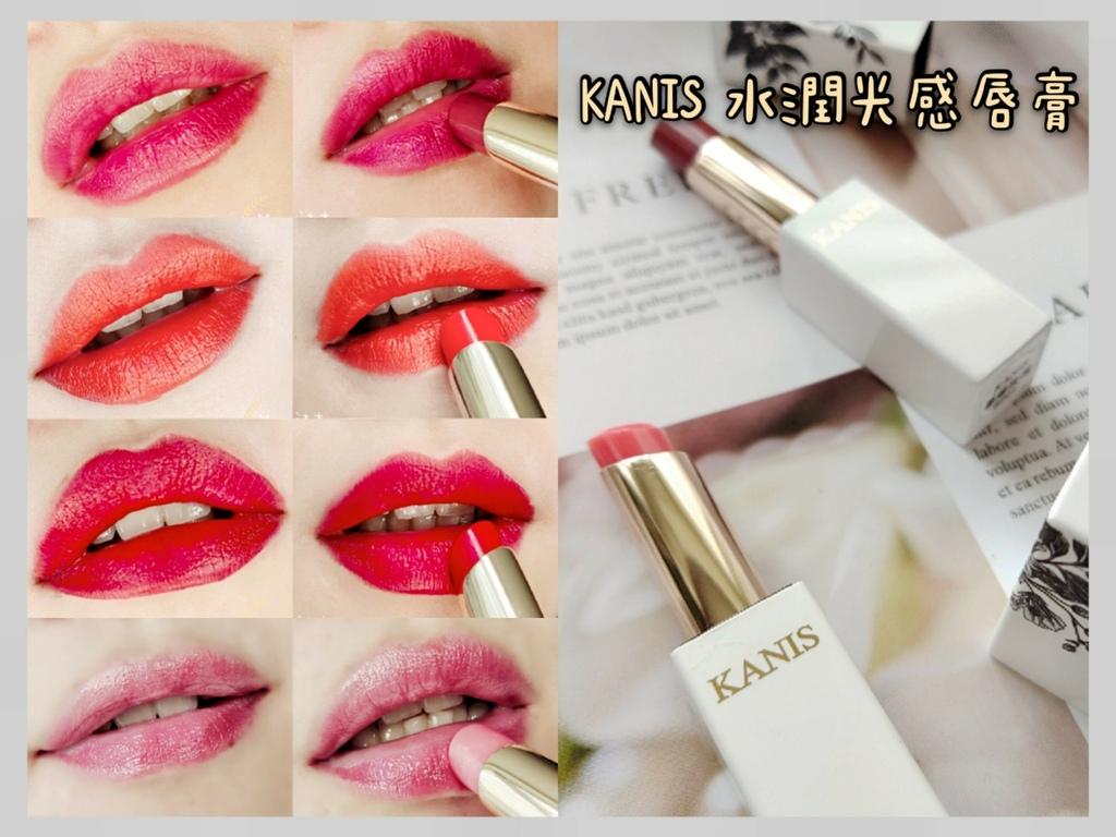 KANIS可妮絲 水潤光感唇膏 評價 試色 開箱 緞面紅 珊瑚橘 乾燥玫瑰_210620_15.jpg