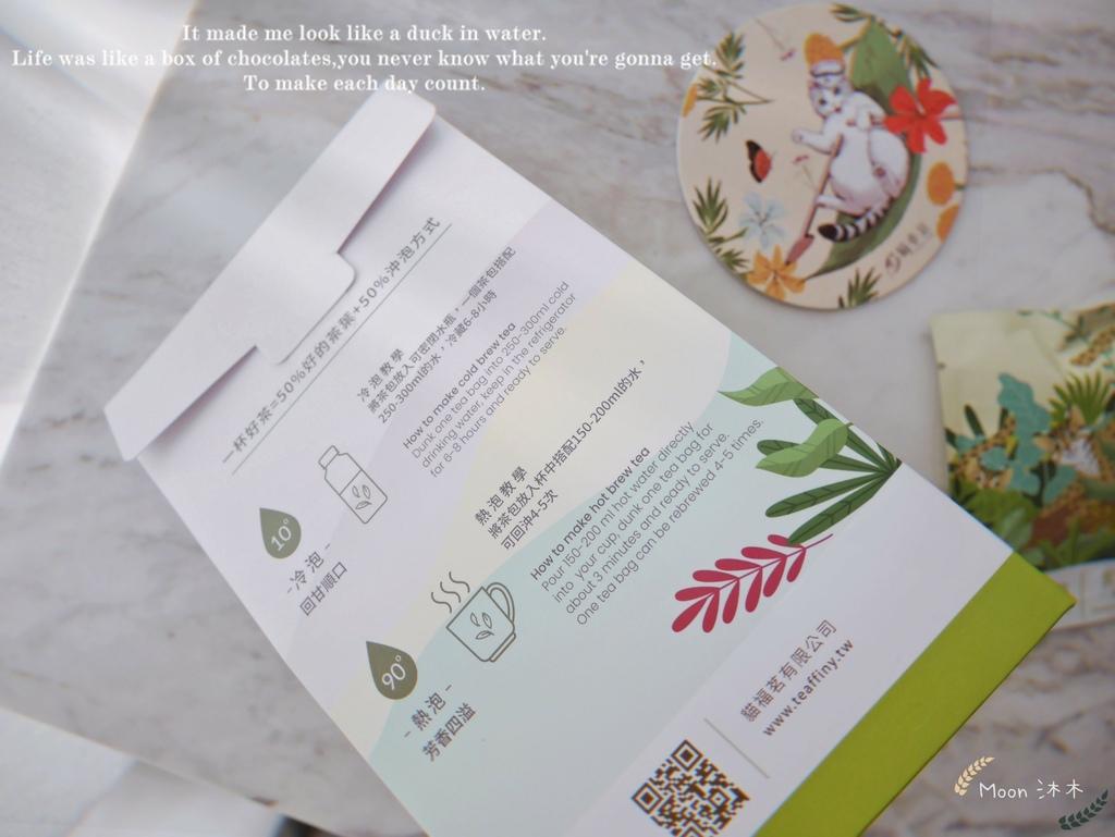 貓奉茶 自然農法 台灣茶 紅茶茶葉 無農藥茶葉 紅茶 蜜香紅茶 紅玉紅茶 中秋節推薦禮盒202_19.jpg