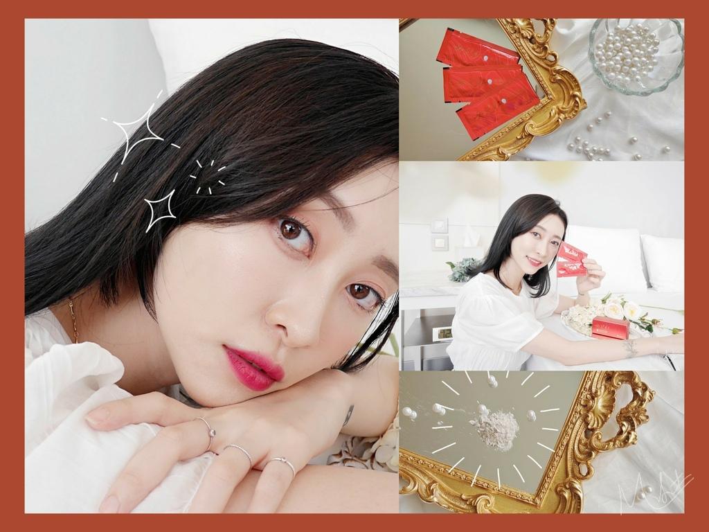 頂級純珍珠粉推薦 日本味王 女兒紅珍珠粉 棗精 珍珠吃穿什麼? 珍珠粉用途 珍珠粉價格 _22.jpg