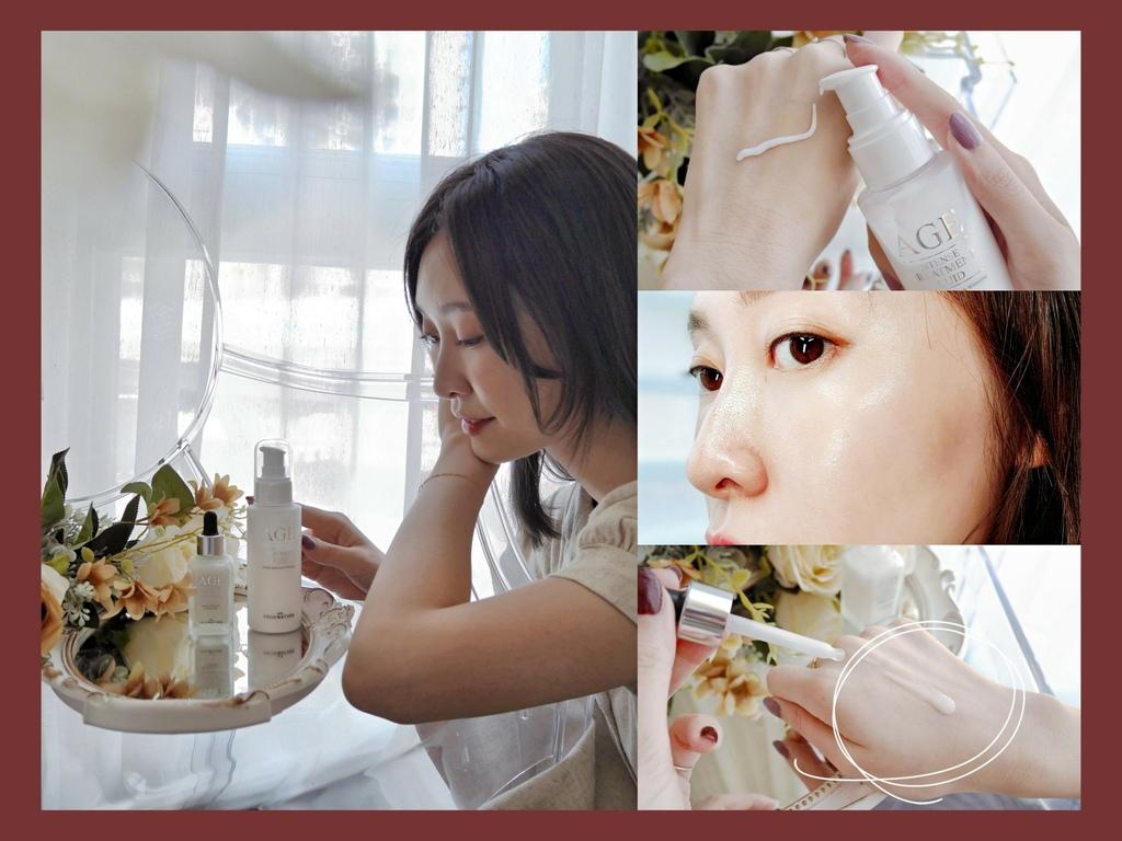 FROMNATURE 韓國保養品牌 Age安瓶 Age乳液AGE 韓國保養品_210828_19