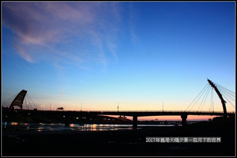 2017年舊港大橋 (5)