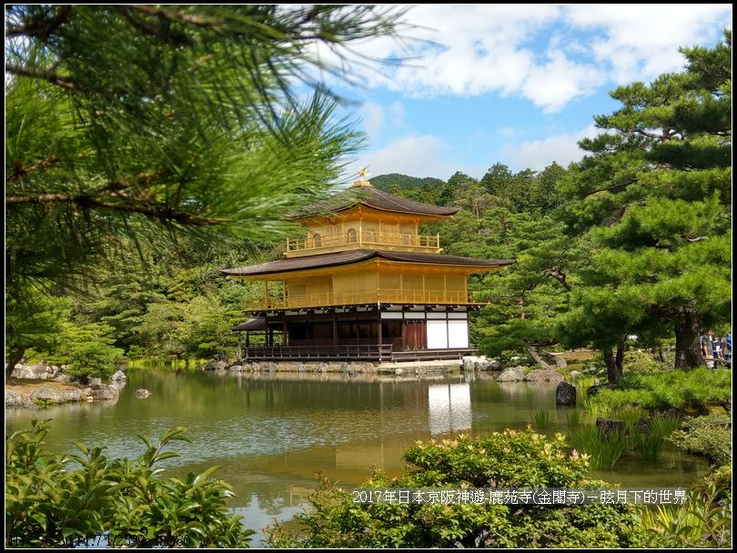 2017年日本京阪神遊-鹿苑寺(金閣寺) (5).jpg