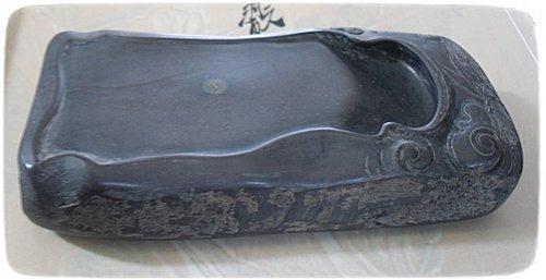 紫端子石硯