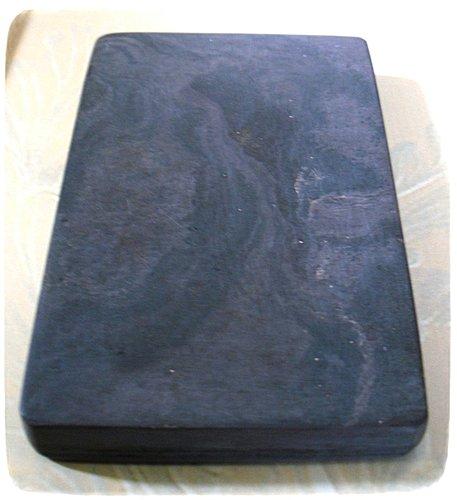 端硯小硯板