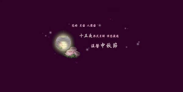 ~十五夜~1.jpg