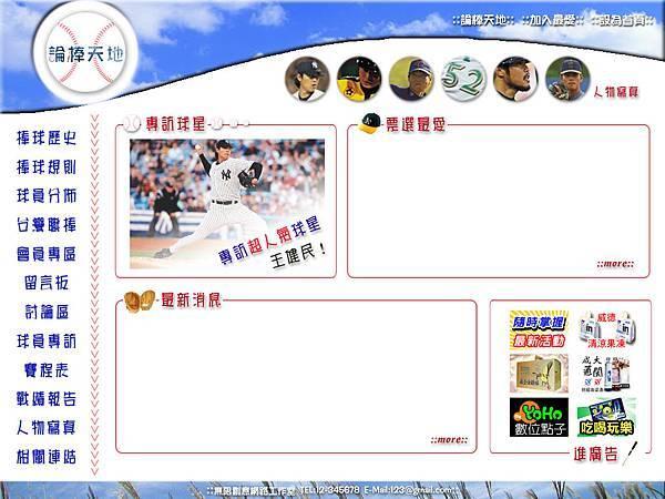 首頁版型-5.jpg