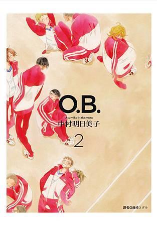 OB_02(完)小封面