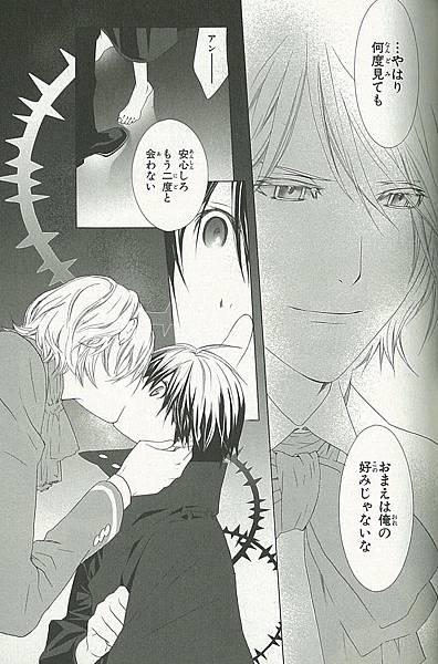 吸血鬼4.jpg